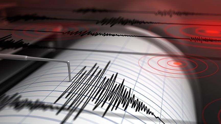 Sarıkamış ilçesinde 4.2 büyüklüğünde bir deprem meydana geldi.